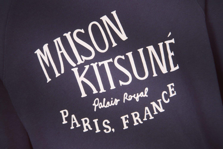 Maison Kitsune Logo